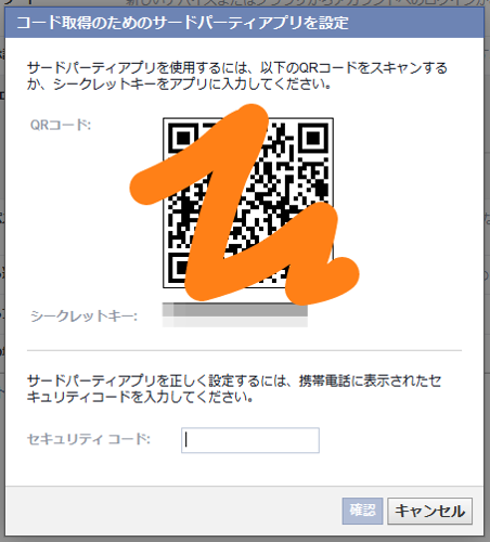 facebook-setting-security4