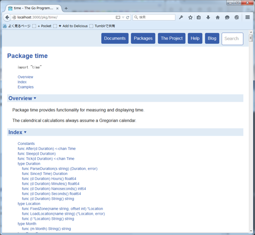 godoc: time package