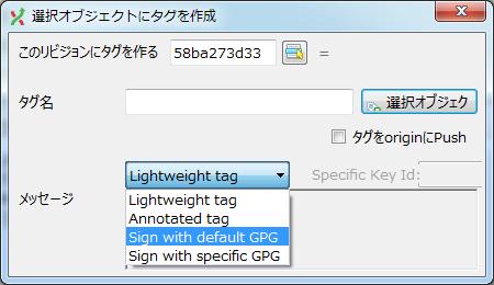 GitEx: create tag