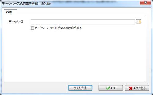 SQLite 3 w/ A5:SQL Mk-2