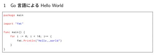 code with LuaLaTeX (3)