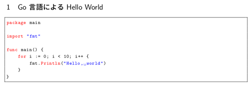 code with LuaLaTeX (2)