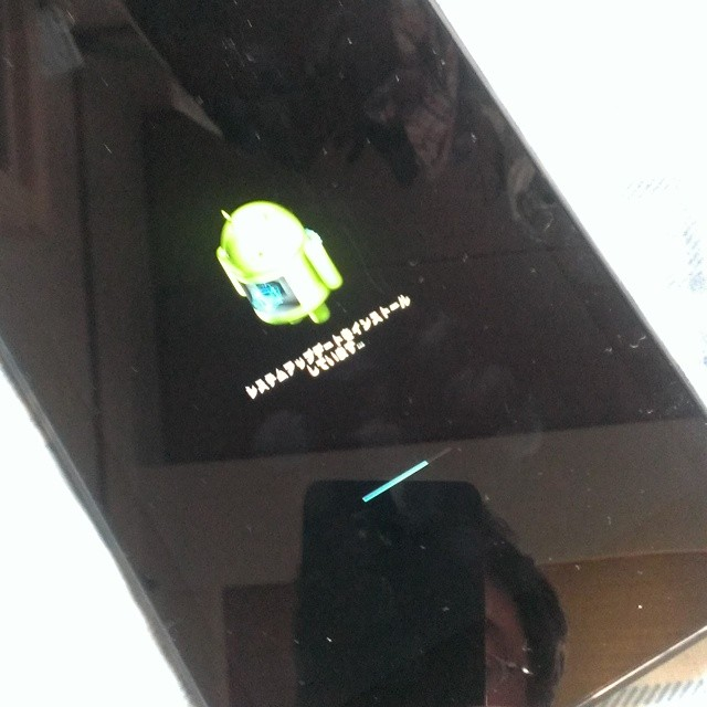Welcome back Nexus 7